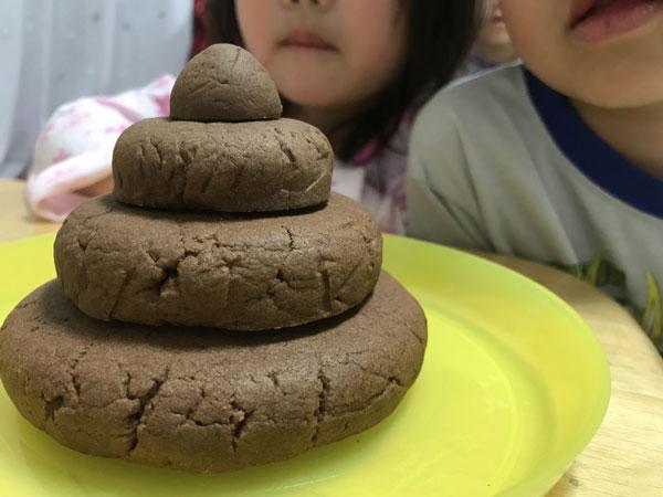 うんちクッキー