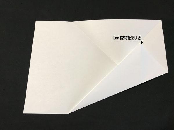飛行距離世界一の紙飛行機
