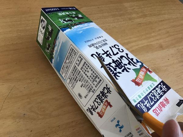 牛乳パックヨーヨー