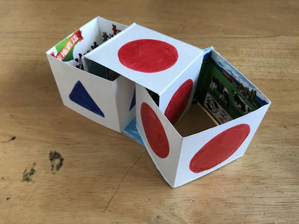 キュービックパズル