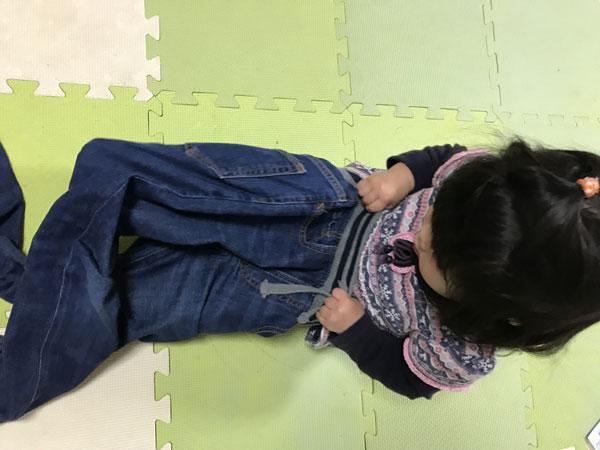 ズボン練習