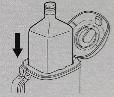 2Lペットボトルクーラー