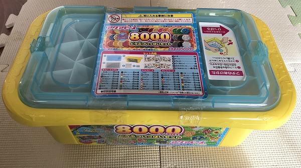 アクアビーズ8000