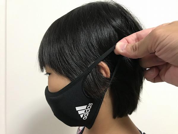 アディダスマスク