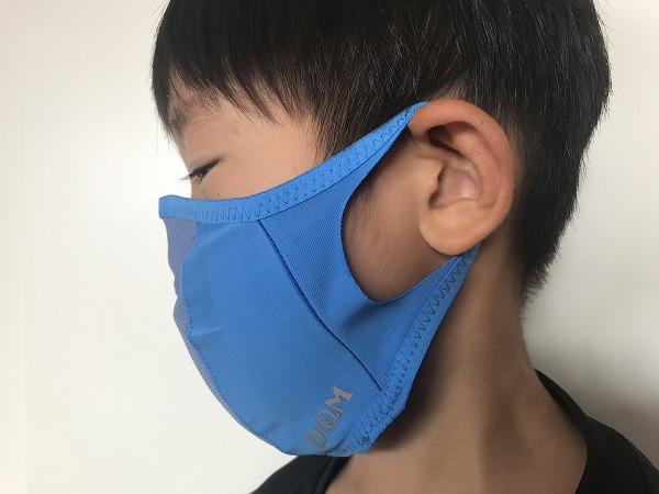 ランナーマスク